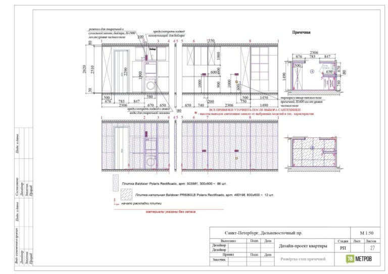 Project3-38_page-0001-compressor