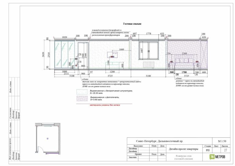 Project3-40_page-0001-compressor