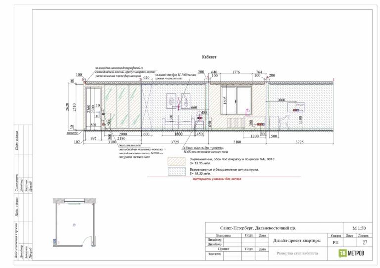 Project3-41_page-0001-compressor