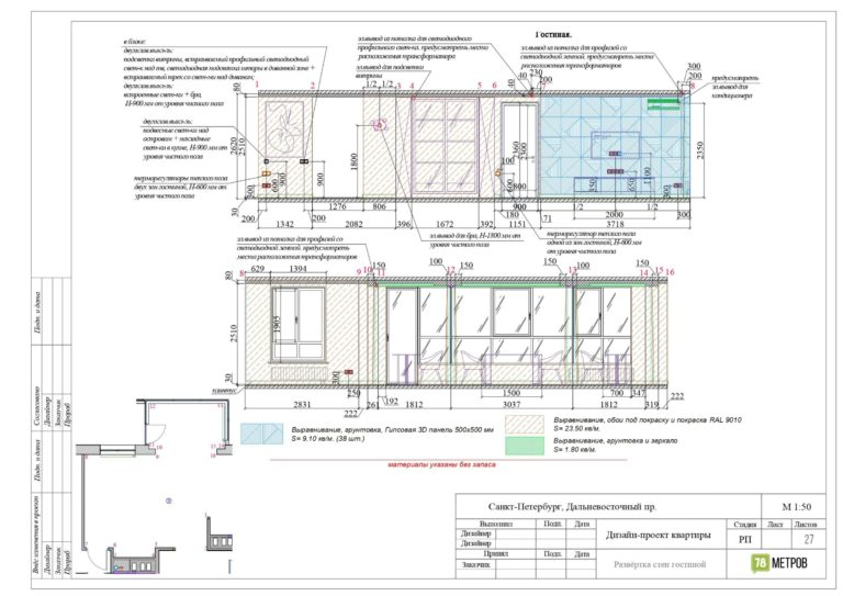 Project3-43_page-0001-compressor