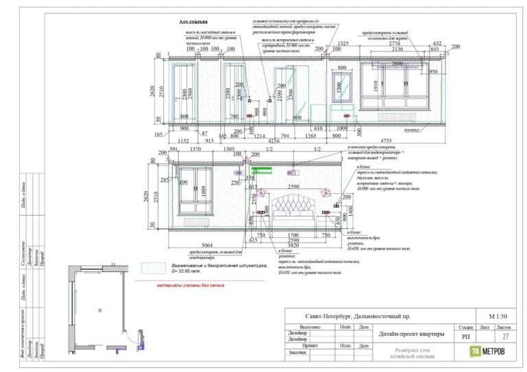 Project3-44_page-0001-compressor