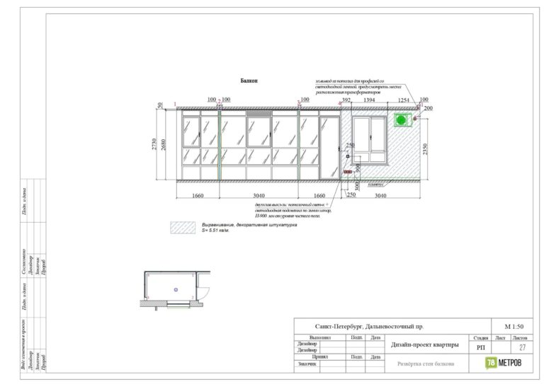 Project3-47_page-0001-compressor